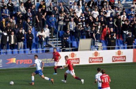 Belarusian Premier League Preview Friday 3rd April